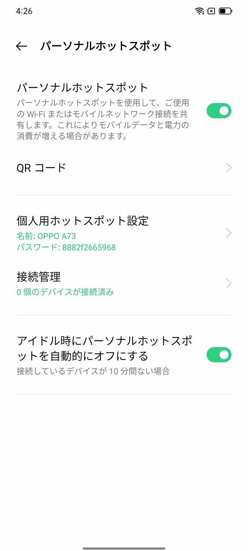 f:id:Azusa_Hirano:20210916042747j:plain