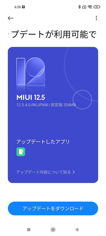 f:id:Azusa_Hirano:20210917050755j:plain