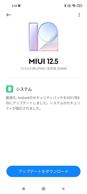 f:id:Azusa_Hirano:20210917050759j:plain