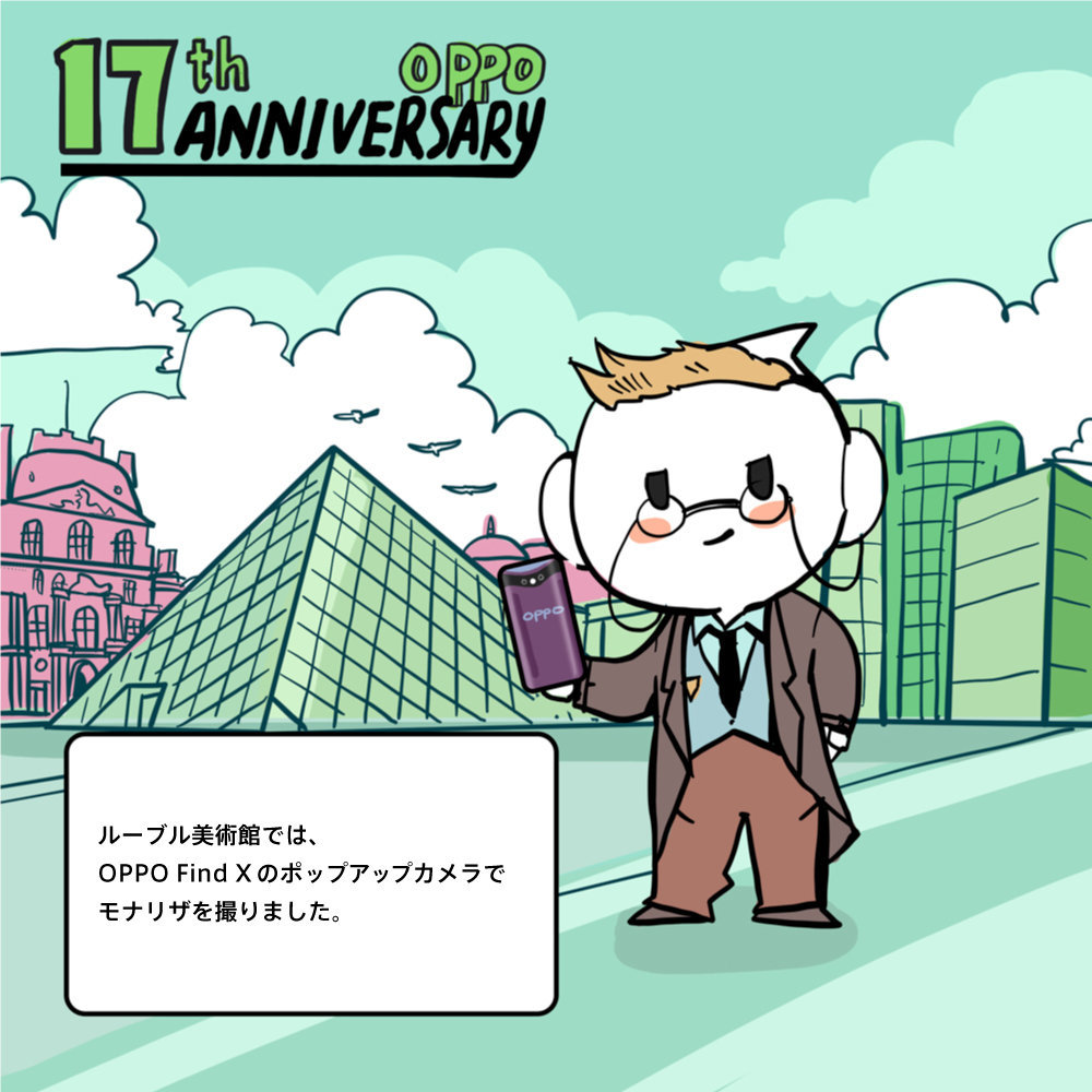 f:id:Azusa_Hirano:20210920211317j:plain