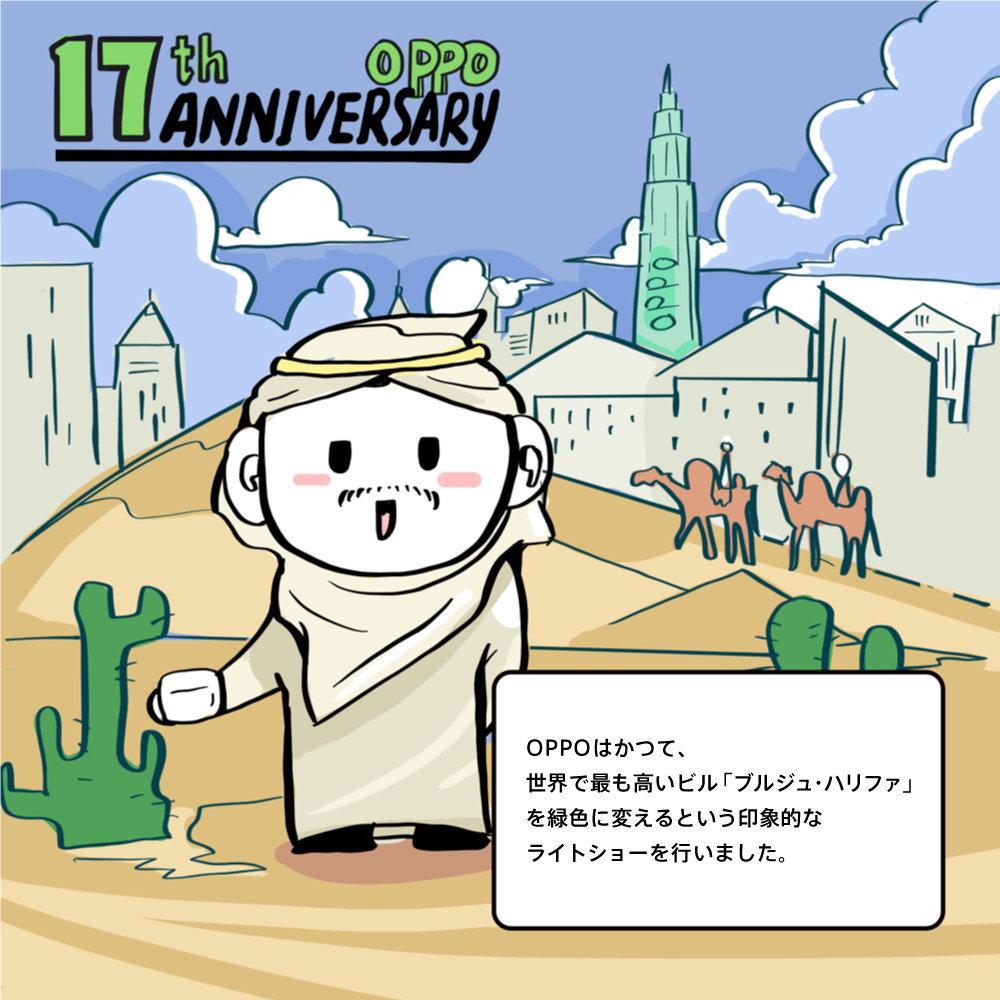 f:id:Azusa_Hirano:20210920211321j:plain