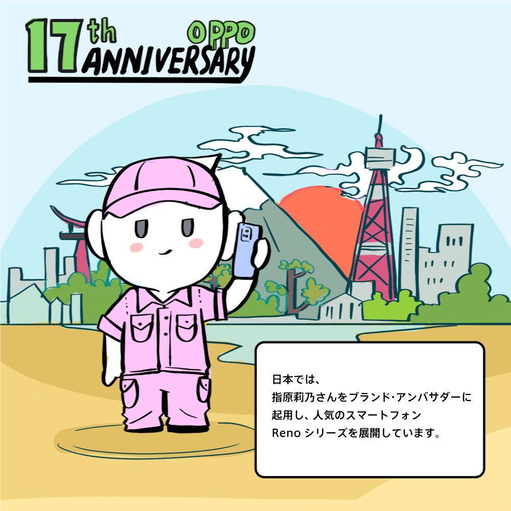 f:id:Azusa_Hirano:20210920211325j:plain