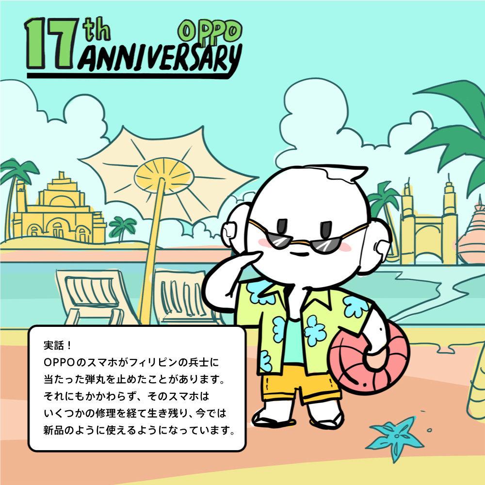 f:id:Azusa_Hirano:20210920211328j:plain