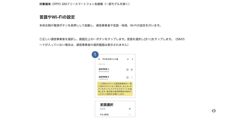 f:id:Azusa_Hirano:20210921231848j:plain