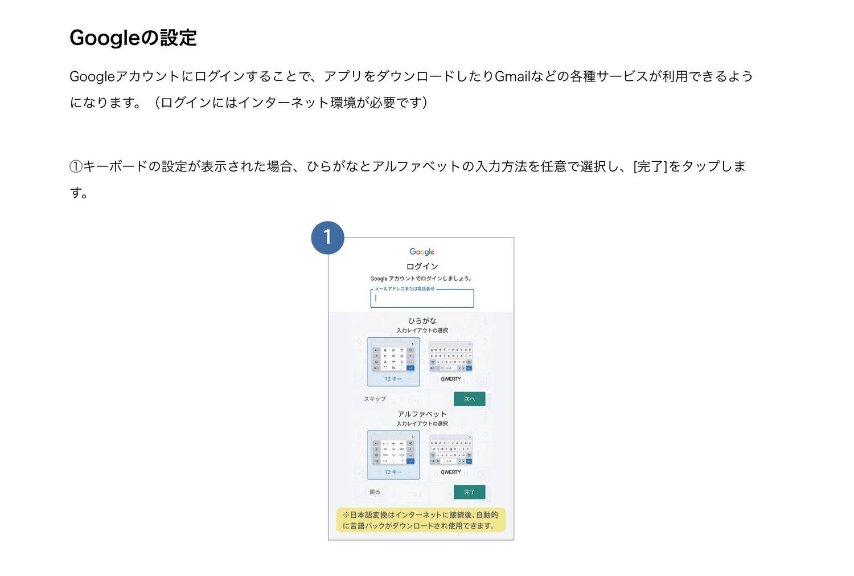 f:id:Azusa_Hirano:20210921232807j:plain