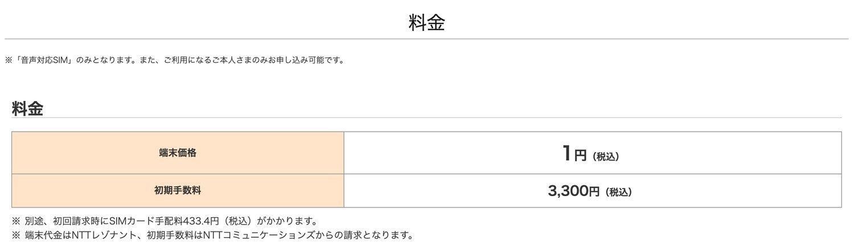 f:id:Azusa_Hirano:20210922181130j:plain