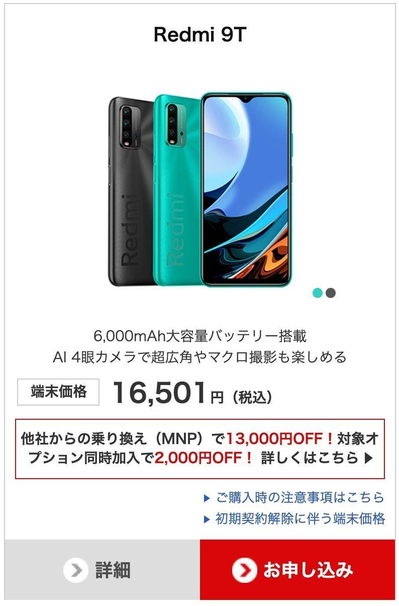 f:id:Azusa_Hirano:20210922184029j:plain