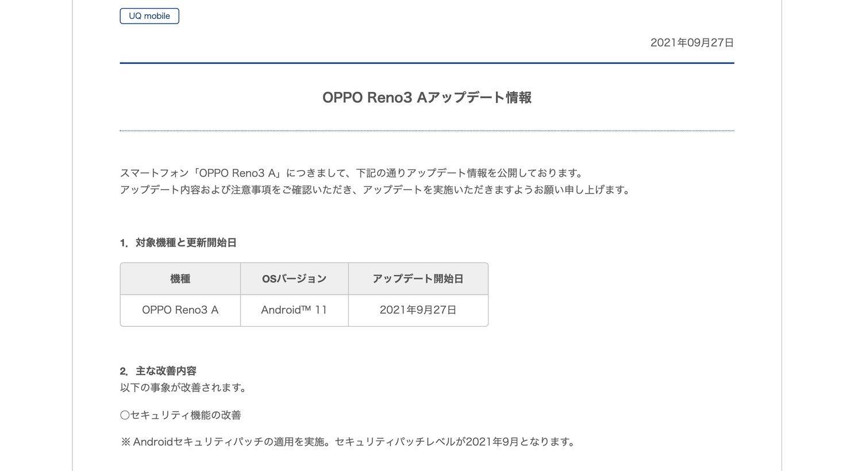 f:id:Azusa_Hirano:20210928062216j:plain