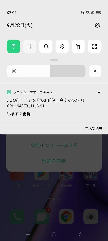 f:id:Azusa_Hirano:20210928072500j:plain