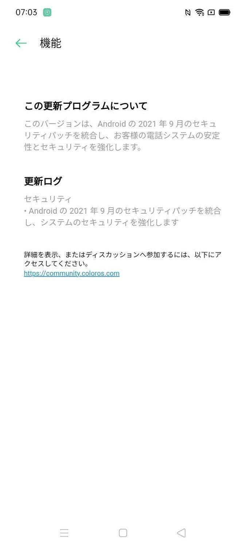 f:id:Azusa_Hirano:20210928072508j:plain