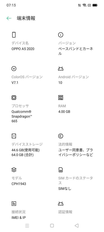 f:id:Azusa_Hirano:20210928072516j:plain