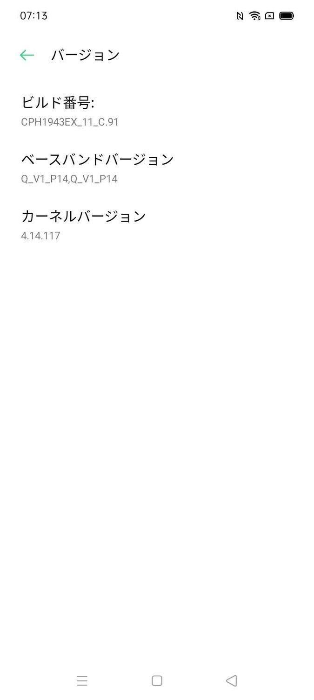 f:id:Azusa_Hirano:20210928072524j:plain