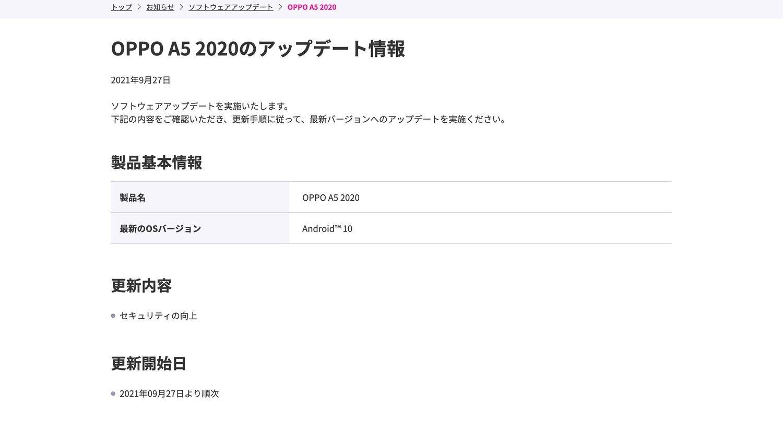 f:id:Azusa_Hirano:20210928074654j:plain