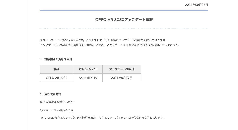 f:id:Azusa_Hirano:20210928075053j:plain