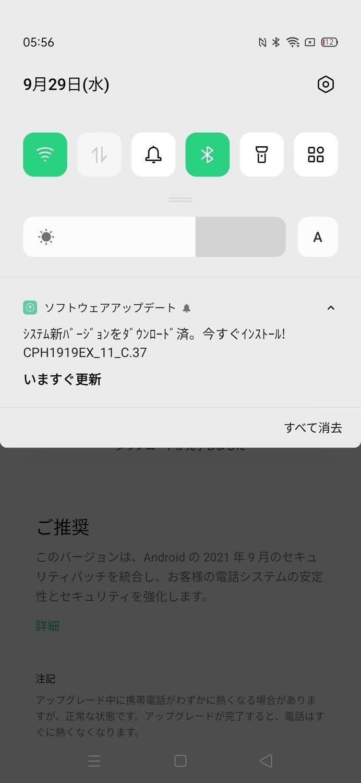 f:id:Azusa_Hirano:20210929082455j:plain