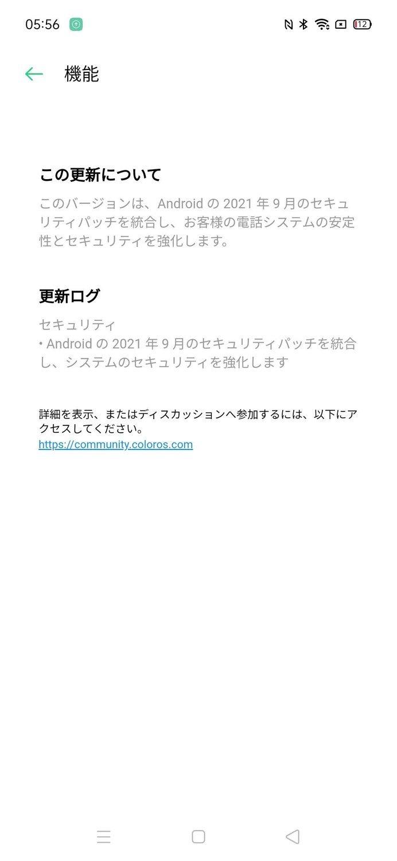 f:id:Azusa_Hirano:20210929082505j:plain