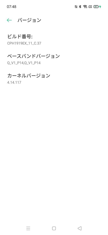f:id:Azusa_Hirano:20210929082519j:plain