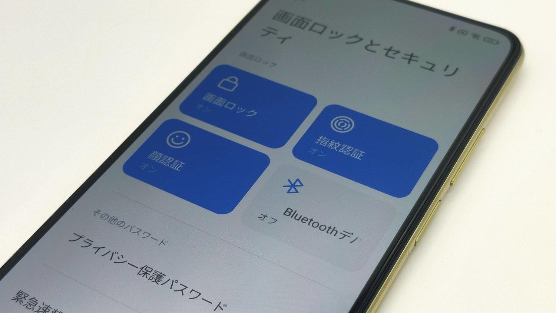 f:id:Azusa_Hirano:20210930083415j:plain