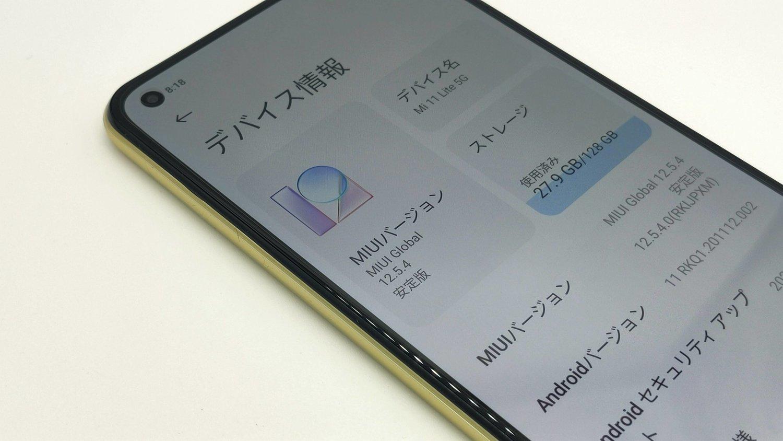 f:id:Azusa_Hirano:20210930083428j:plain