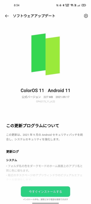 f:id:Azusa_Hirano:20210930091952j:plain