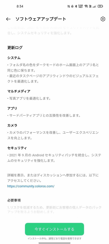 f:id:Azusa_Hirano:20210930091957j:plain