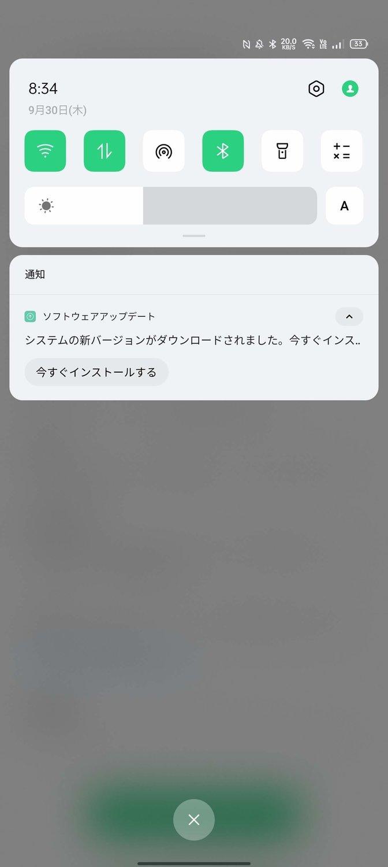 f:id:Azusa_Hirano:20210930092002j:plain