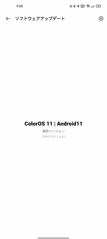 f:id:Azusa_Hirano:20210930092007j:plain