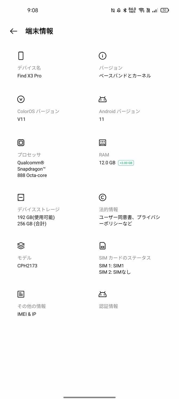 f:id:Azusa_Hirano:20210930092012j:plain