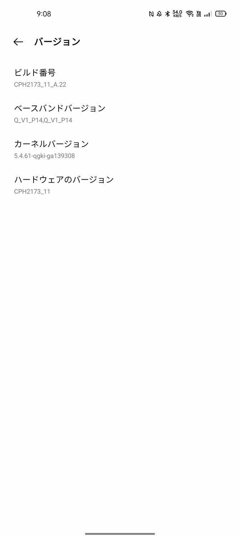 f:id:Azusa_Hirano:20210930092022j:plain