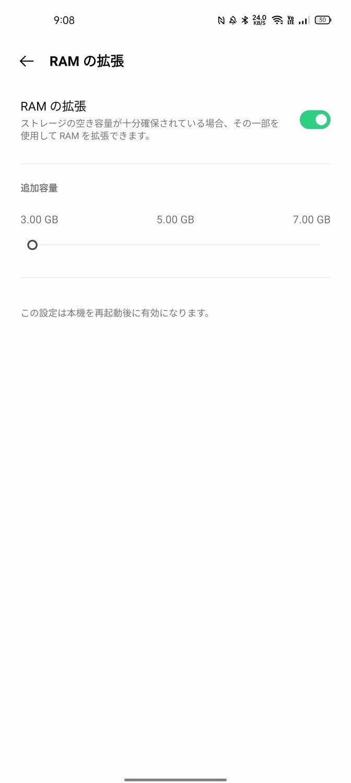 f:id:Azusa_Hirano:20210930092032j:plain