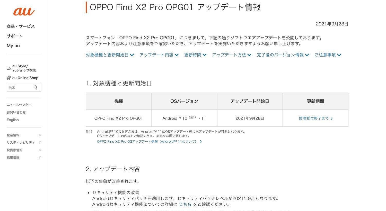 f:id:Azusa_Hirano:20210930094948j:plain