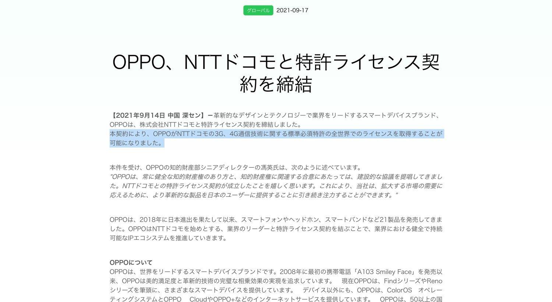 f:id:Azusa_Hirano:20211001035900j:plain