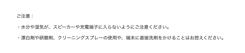 f:id:Azusa_Hirano:20211006085323j:plain