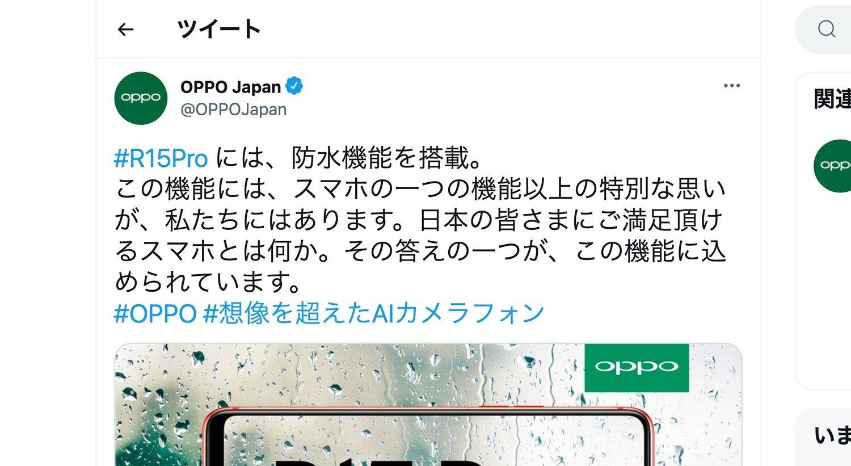 f:id:Azusa_Hirano:20211007181721j:plain