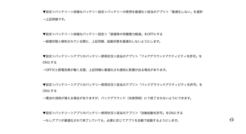 f:id:Azusa_Hirano:20211008150928j:plain