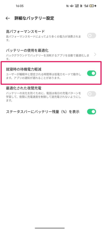 f:id:Azusa_Hirano:20211008161200j:plain