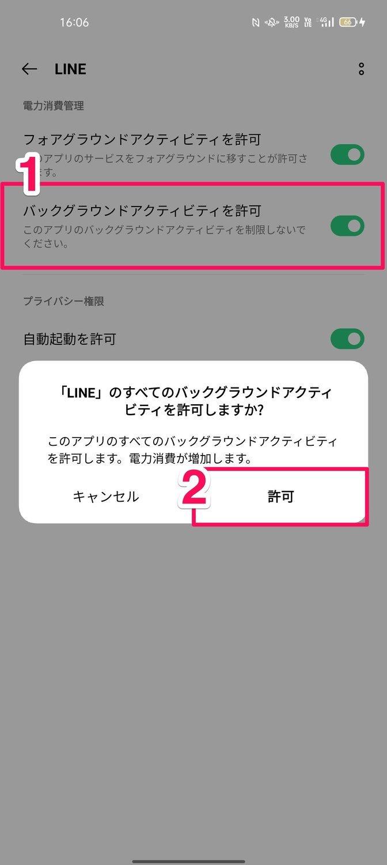 f:id:Azusa_Hirano:20211008161205j:plain