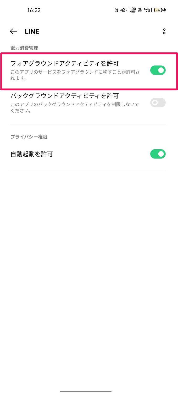 f:id:Azusa_Hirano:20211008162949j:plain