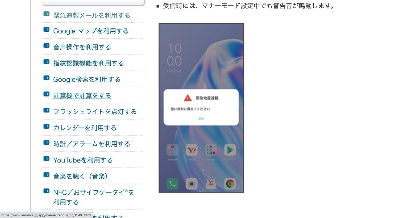 f:id:Azusa_Hirano:20211010202535j:plain