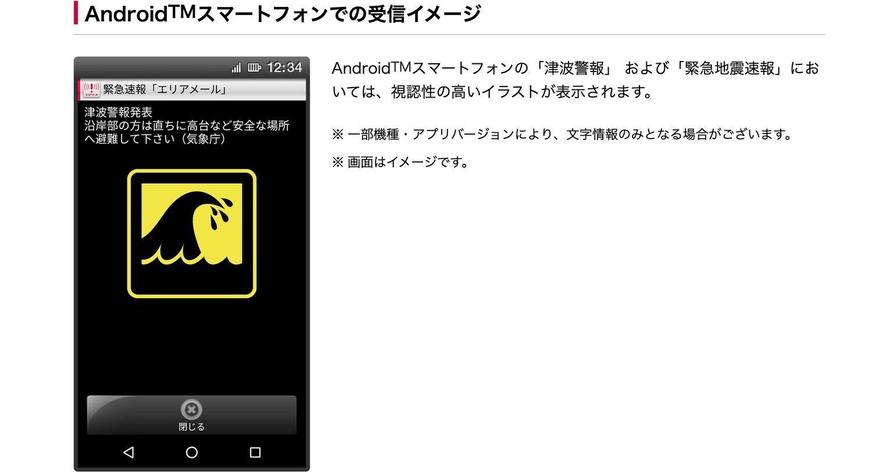 f:id:Azusa_Hirano:20211010205137j:plain
