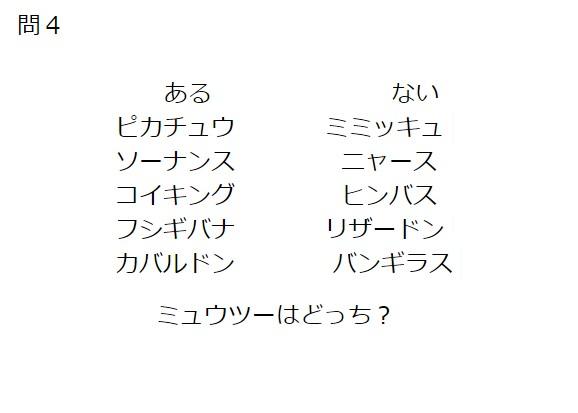 f:id:Azuwado:20200831122404j:plain