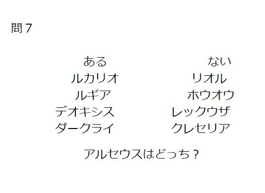 f:id:Azuwado:20200831122617j:plain