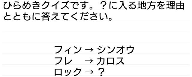 f:id:Azuwado:20200906131001j:image