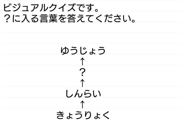 f:id:Azuwado:20200906131055j:image