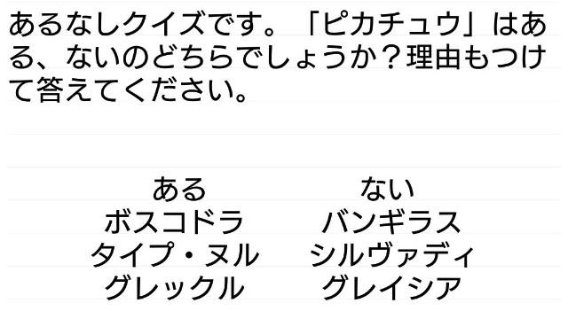 f:id:Azuwado:20200906131128j:image
