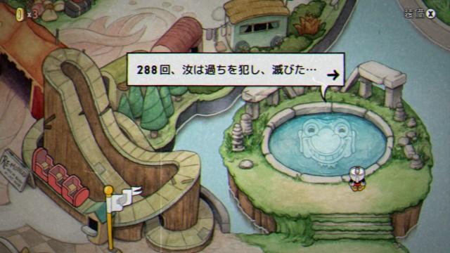 f:id:Azuwado:20201231161951j:image