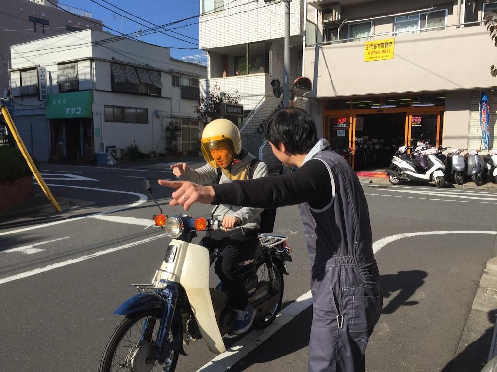 中古バイクを購入頂いた方へのサービス♪