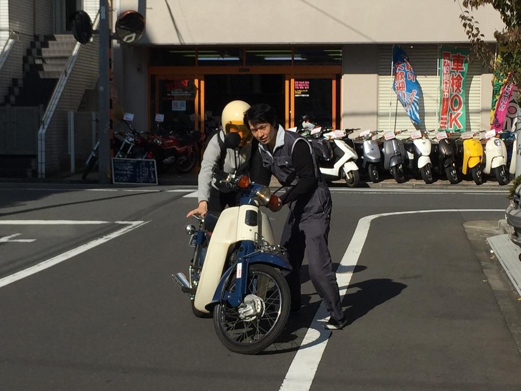 東京、大田区のバイク屋BANの優しいスタッフ