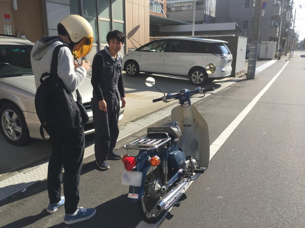 バイク、初心者講習の様子。中古車購入頂きました!