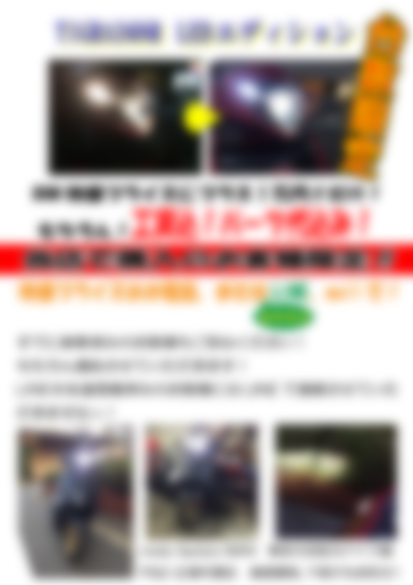 f:id:BAN-style:20160806235708j:plain